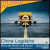 china_logistic userpic