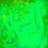 assalam786 userpic