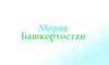 media_ufa userpic