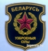 andrey_belarus