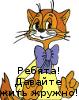 Шурутов Михаил