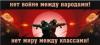 информационная война, Новороссия, Россия, Украина, ДНР