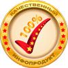 infoproduktov userpic