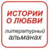 istoriiolyubvi userpic