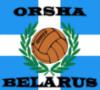 Орша Беларусь