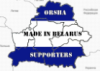 Мапа Беларусі