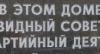 v_etom_dome userpic