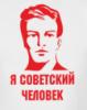 история, мнение, Россия, политика