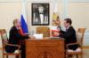 с Путиным и Медведевым