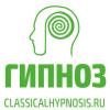 гипноз лого