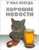 kitten_l0rd userpic