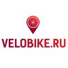 велобайк, velobike