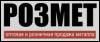 komp_rozmet userpic