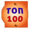 v_top100