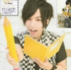ririe_shouta userpic