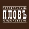 prostoplov userpic