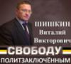 politzeki_rf userpic
