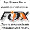fox_com_kiev userpic