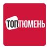 toptyumen.livejournal.com
