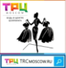 trcmoscow_ru userpic