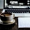 ноут тетрадь кофе