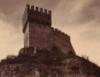 б-кула