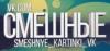 smeshnyevk userpic
