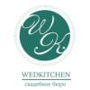 свадебное агентство спб, лучшее, свадебное агентство санкт петербурга, свадебное агентство