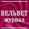 velvet73 userpic