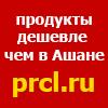 productclub userpic