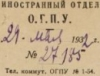 dyukov_history