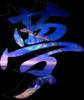 sirmadness userpic