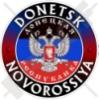 Еленка Донецкая