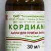 cordiamin