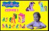 littlepeoplerus userpic