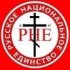 rne_barkasovcy userpic
