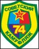 sovietcamouflag userpic