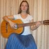 Гитарное
