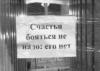 tot_kto_koluch userpic