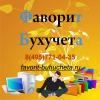 favoritbhg userpic