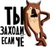 citybeer userpic