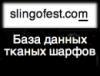 slingofest