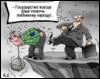 pavelshelkov