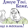 aldabulsk