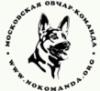 ovchar_komanda