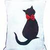 leesa_perrie: Cat Cushion