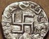 ДРАХМА 125-300 г. от РХ ПАКИСТАН