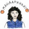 kudrashko userpic