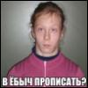 demolisher_a userpic