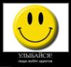 stillmen_zd85 userpic
